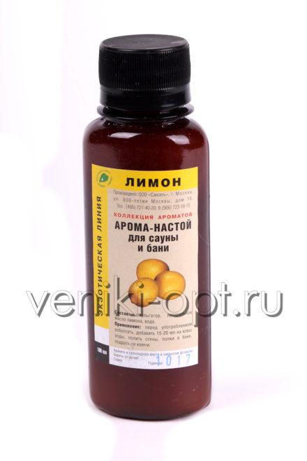 aroma limon